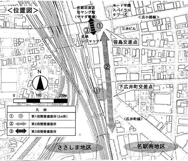 Tikatuuro2011haitizu_2