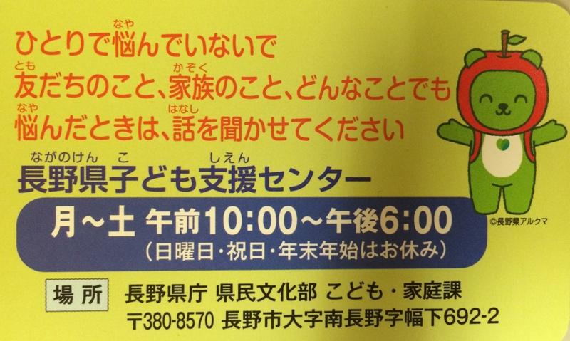 20151125_17_24_50